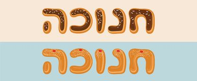 Jánuca en hebreo letterns hechos como buñuelo tradicional stock de ilustración