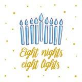 Jánuca feliz, el poner letras de ocho luces de las noches ocho Plantilla elegante de la tarjeta de felicitación del día de fiesta