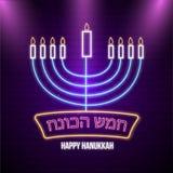 Jánuca feliz en lengua hebrea con el ejemplo del menorah ( ilustración del vector