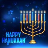 Jánuca feliz, fondo judío del día de fiesta Imagen de archivo libre de regalías