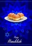 Jánuca feliz para Israel Festival de la celebración de las luces libre illustration