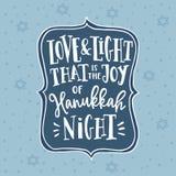 Jánuca, festival judío de la tarjeta de felicitación ligera, invitación La mano puso letras a amor y al texto ligero Estrellas de ilustración del vector