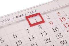 2015-jähriger Mai-Kalender Stockbilder