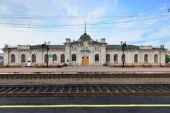 järnväg slyudyankastation Fotografering för Bildbyråer