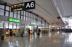 järnväg station wuhan Royaltyfri Bild