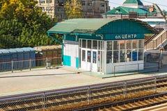 Järnvägsstation av den Novosibirsk stadsmitten Siberia Ryssland Royaltyfri Bild