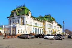 Järnvägsstation av Khabarovsk, Ryssland Arkivbilder