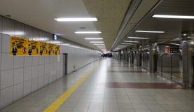 Järnvägsstation i Osaka, Japan Arkivbilder