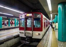Järnvägsstation i Osaka, Japan Royaltyfri Foto
