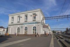 Järnvägsstation Michurinsk-Uralsky i den Tambov regionen royaltyfri bild