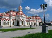 järnvägstation Arkivfoto