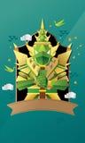 JÄTTE- ASIATISK ORIGAMI 1 royaltyfri illustrationer