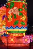Jätte för lykta för festival för vår lantern-2018 för lokal form röd Royaltyfri Foto