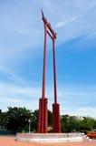 jätte- swing royaltyfri fotografi
