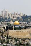 Jérusalem Photographie stock