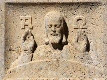 Jésus alpha et Omega image stock