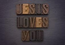Jésus vous aime Photo libre de droits