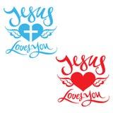 Jésus vous aime Photos libres de droits
