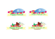 Jüdische Feiertagsfahnen Shavuot stock abbildung