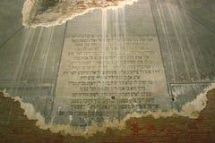 Jüdische heilige Schreiben auf Steinoberfläche Stockfoto