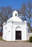 Jüdische Synagoge Stockfotos
