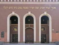 Jüdische Synagoge im Jahre 1926-1927 errichtet Stockbild