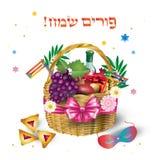 Jüdischer Feriengeschenkkorb Purim Stockfotografie