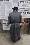 Jüdischer orthodoxer Bezirk Stockfotos