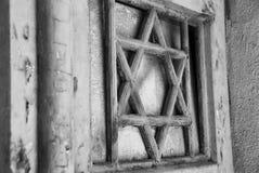 Jüdischer symbolischer Stern Magen David Stockbild