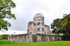jądrowy Hiroshima pomnik zdjęcia stock