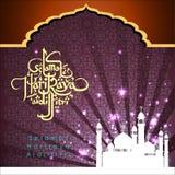język arabski karcianego powitania powitań świętego islamskiego kareem miesiąc ramadan pismo Aidilfitri graficzny projekt Selama  zdjęcie royalty free