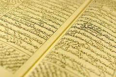 Język arabski książka Obrazy Stock