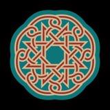 Język arabski Przeplatający ornament ilustracji