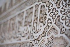 Język arabski rzeźbiąca ściana obraz royalty free