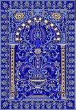 Języka arabskiego fresca dachówkowego kwiatu błękitny bławy ilustracji