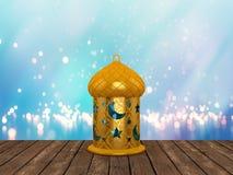Języka arabskiego Ramadan lampion obrazy royalty free