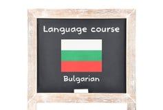Językowy kurs z flaga na pokładzie zdjęcie stock