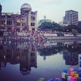 J'ai vu Hiroshima Immagine Stock