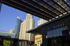J'aime Dubaï Photo libre de droits