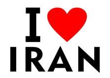 J'aime l'Iran illustration libre de droits