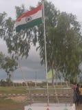 J'aime la mon Inde Image libre de droits