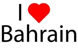 J'aime le Bahrain Photographie stock