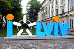 J'AIME le monument de LVIV Images libres de droits