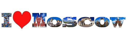 J'aime Moscou - un collage de l'amour de touristes célèbre MOIS d'attractionsI Image libre de droits