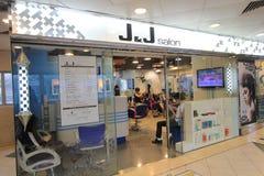 J and j salon in hong kong Royalty Free Stock Photo
