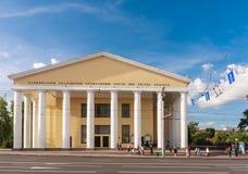 J. Kolas Drama Theater. Vitebsk Stock Images