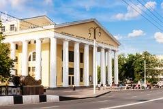 J. Kolas Drama Theater. Vitebsk Royalty Free Stock Photo