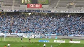 J-League football match in Chofu Stock Photos