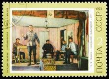 J M Chepcov - spotkanie wioski przyjęcia komórka, Radziecki obrazu seria około 1972, obrazy royalty free