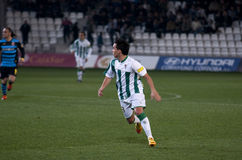 J.Quero from Córdoba C.F. match king's Cup Royalty Free Stock Image